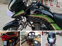 CG 125 Deluxe